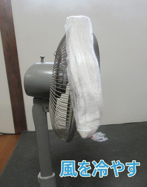 3つの材料でできる冷感タオルの作り方 説明画像 12