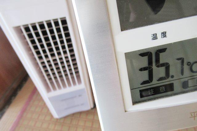 冷風扇ってどう?温度の変化の検証画像