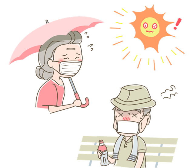 熱中症 高齢者
