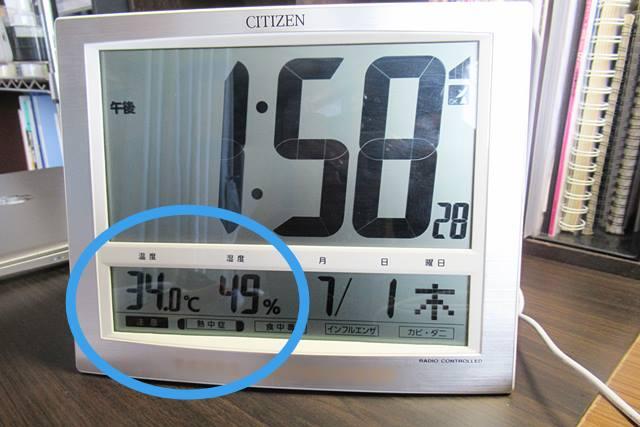 ここひえ 温度計測1