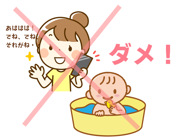 赤ちゃんをプールで遊ばせるときに気をつけること