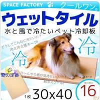 エアコンなしの犬の暑さ対策グッズ 01